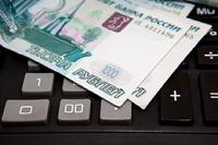 В бюджете на ближайшие три года образовалась дыра в 250 млрд рублей