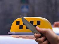 В Омской области зэк зарезал таксиста