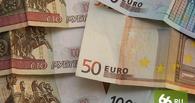 Рубль все дороже: стоимость евро опустилась ниже 70 рублей