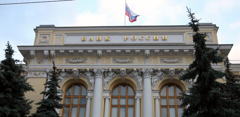 Из-за финансовой неустойчивости: ЦБ приостановил лицензию страховой компании «Гефест»