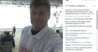 Губерниев надел футболку «Не пытайтесь покинуть Омск», но все равно улетел в Москву