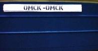 За полгода Омск покинули более 27 тысяч человек