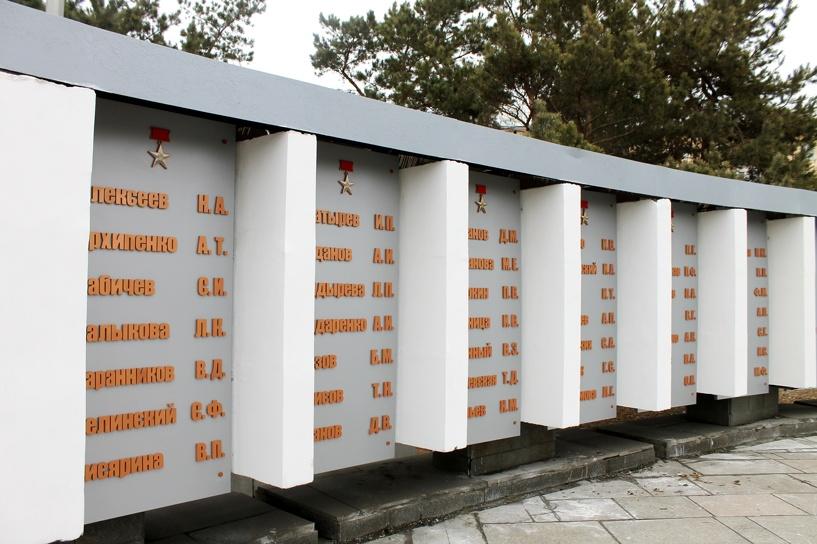 Омичам предлагают создать «Летопись Героев» в честь 70-летия Победы