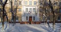 Омская прокуратура требует от мэрии денег на ремонт гимназии №88