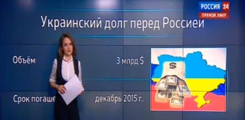 Телеканал «Россия-24» забыл, что Крым наш, и показал старую карту Украины