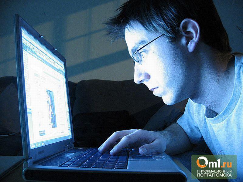 Спецслужбы хотят собирать данные об интернет-пользователях