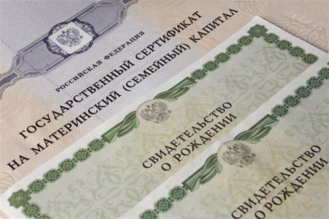 В Омске мошенничали с материнским капиталом на сумму 35 млн рублей