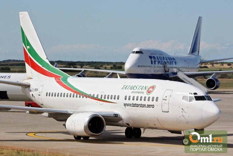 Омичи будут летать прямыми рейсами в Казань