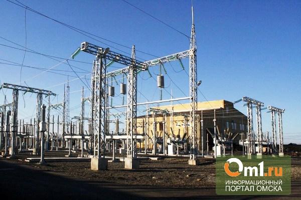 Мэрия Омска: начать строительство подстанции «Садовая» возможно в 2015 году