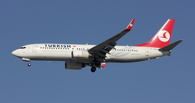 Пилот Boeing 737 случайно сообщил диспетчеру об угоне самолета в небе над Веной