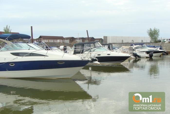 В Омске открылись стоянки для яхт и катеров