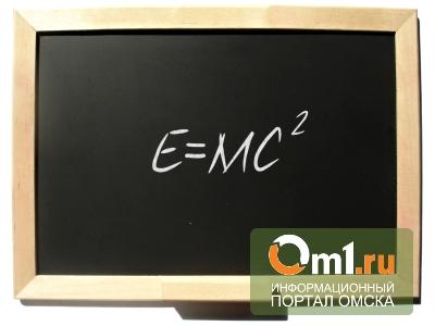 Трёх школьников в Омской области удалили с ЕГЭ по физике