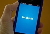 Facebook думает в будущем открыть представительство в России