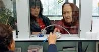 В Омске начальница почты присвоила себе чужую пенсию