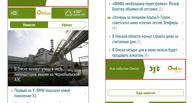 Как использование мобильных устройств помогает омскому бизнесу?