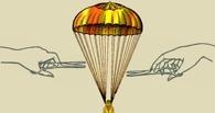 Прокуратура Омска пыталась запретить «золотые парашюты» в 36 миллионов для чиновников мэрии