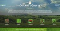 Зеленый символ Омской области выберут 31 октября