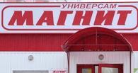 Омский «Магнит» занижал стоимость товаров на ценниках