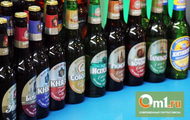 В России могут запретить продажу алкоголя на первых этажах домов