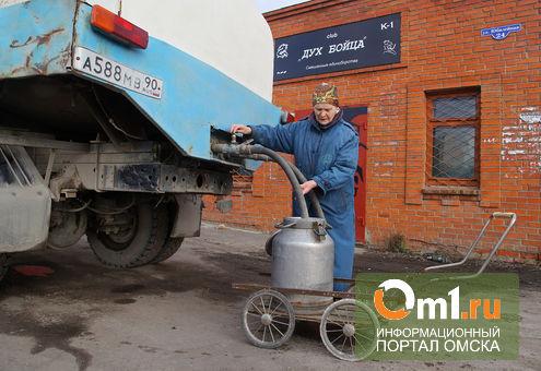 Жители двух деревень в Омской области получали питьевую воду 1 раз в неделю
