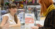 «Простое на золотое»: в Омске можно обменять бижутерию на скидку на драгоценности