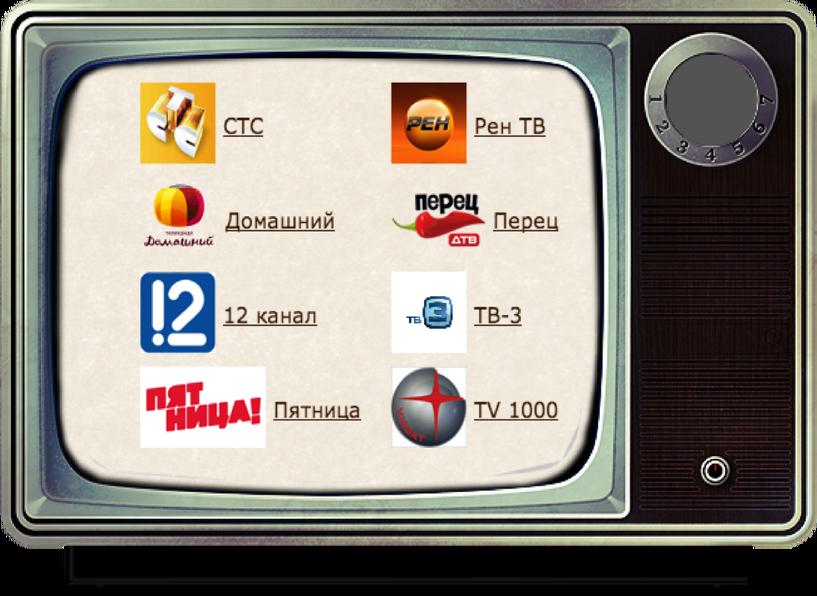 В Омске заработал сайт, который выведет ваше сообщение в телеэфир