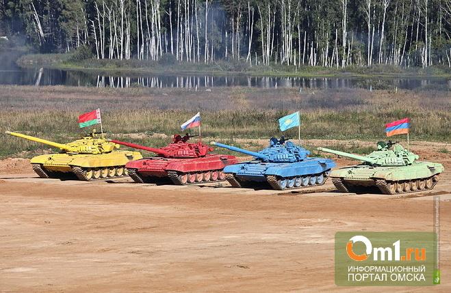 На «Танковый биатлон» заявились экипажи из 13 стран мира