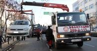 Правительство отказалось предупреждать водителей об эвакуации автомобилей из-за затрат на SMS