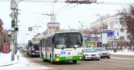 Мэрия Омска: Стоимость проезда в общественном транспорте сохранится