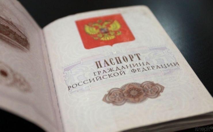 В Омске пенсионерка пыталась избавиться от долгов, сменив имя и фамилию