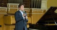Омские юные таланты получат стипендии из рук Дениса Мацуева