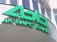 Татарстанский банк получил 100 млн долларов на нормы шариата
