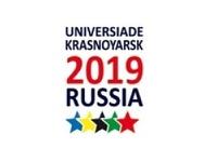 Зимняя Универсиада-2019 скорее всего пройдет в Красноярске