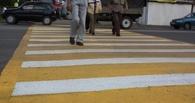 В Омске на пешеходные переходы нанесут бело-желтую разметку