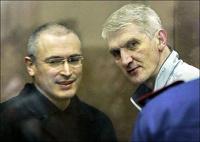 Европейский суд не нашел политики в деле Ходорковского и Лебедева