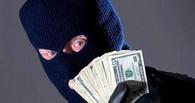 Неизвестные похитили у омского предпринимателя 1,5 млн рублей