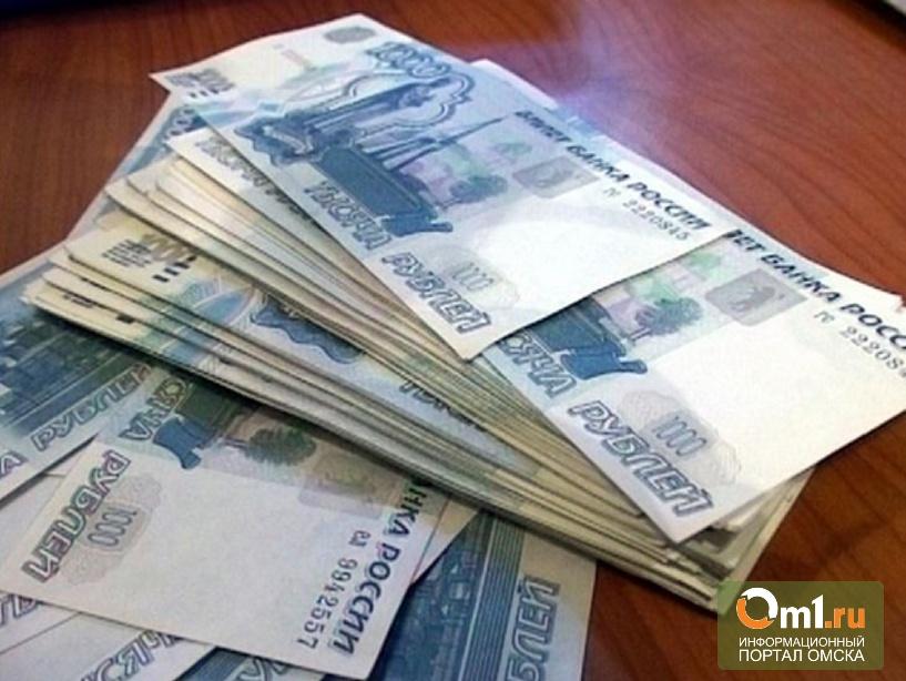 Сельский чиновник из Омской области «подарил» 700 тысяч небедному спортсмену