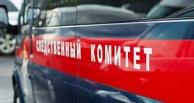 Жестокое убийство в Омске: два десятка ударов ножом и вилкой