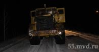 Под Омском трактор насмерть сбил 30-летнего мужчину