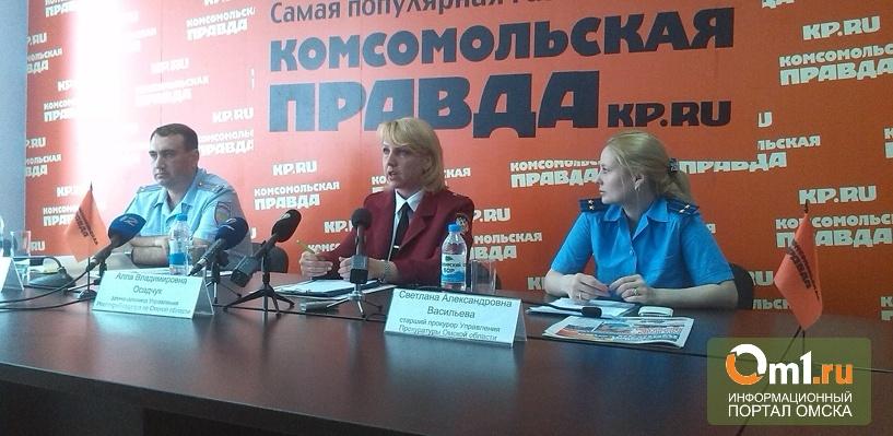 В Омской области возбуждено уголовное дело из-за угроз коллекторов убить сельчанина