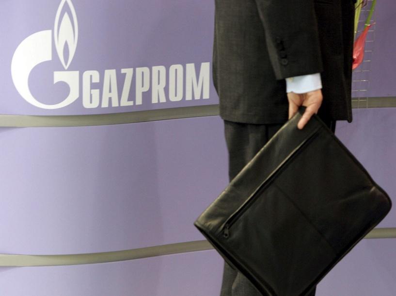 Киев попросил у «Газпрома» аванс за транзит газа, чтобы оплатить покупку «голубого топлива» у России