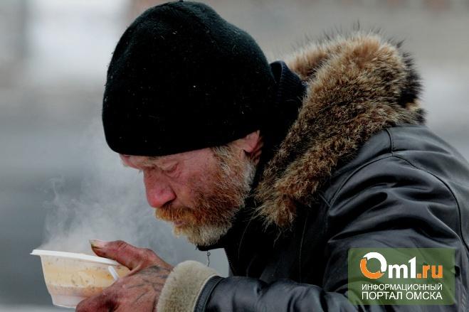 Количество бедных в России достигло почти 16 млн человек