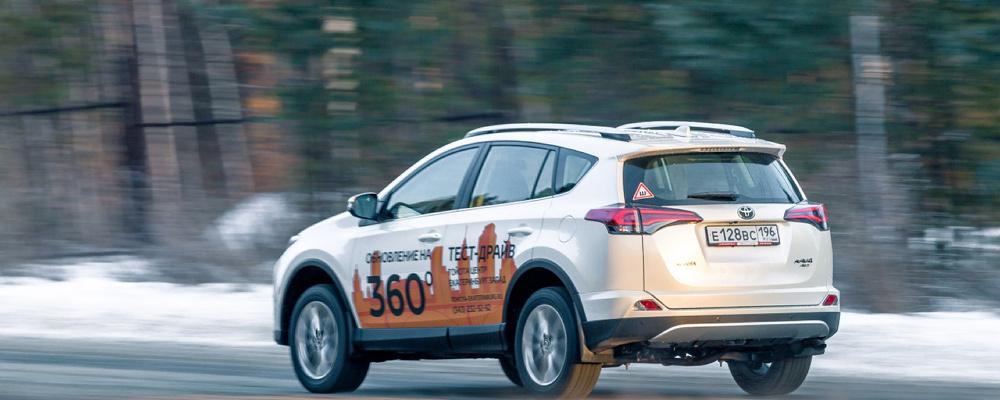 Дальнозоркость: первый тест обновленного Toyota Rav 4