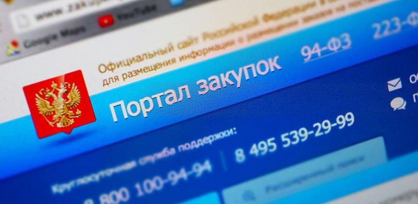 Назаров назначил нового начальника для госзакупок Омской области