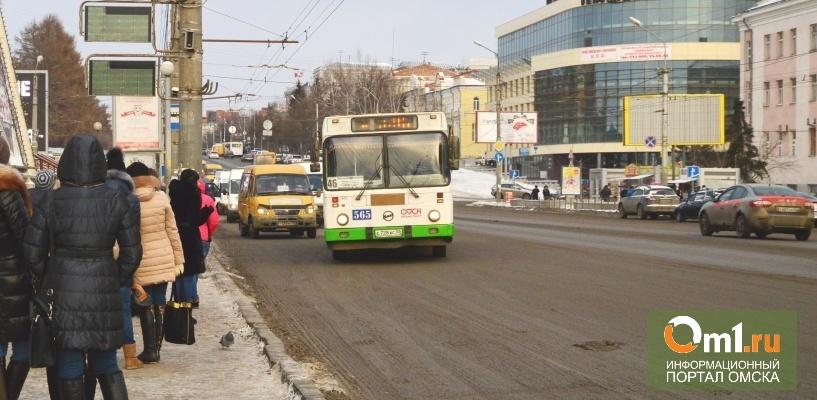 Власти не передумали с апреля повысить стоимость проезда в Омске