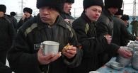 Омским бизнесменам предлагают вести дела с заключенными