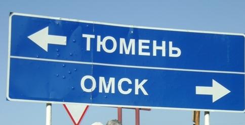 """На трассе """"Омск - Тюмень"""" поймали пьяных и ехавших по встречке водителей"""