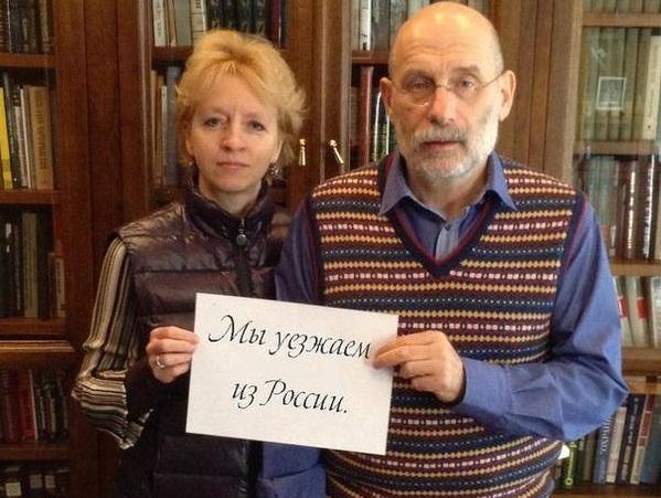 Дмитрий Рогозин «выселил» Бориса Акунина из России с помощью Photoshop