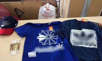 В Омске изъяли из продажи контрафактные футболки Reebok