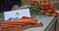 Омский водоканал присоединился к акции «Георгиевская ленточка»